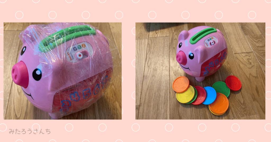 トイサブ豚のおもちゃ